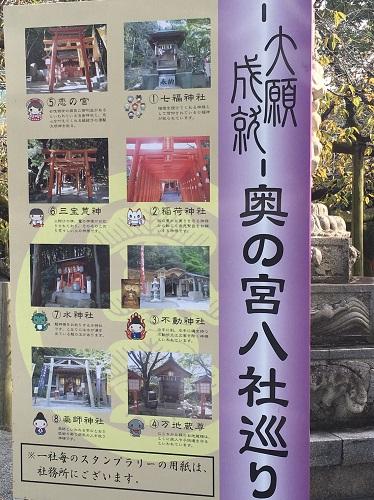 miyajidake1001-2